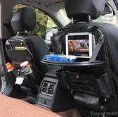 車載收納袋 汽車內飾用品車載座椅後背多功能餐盤置物收納掛袋儲物箱【快速出貨八折搶購】