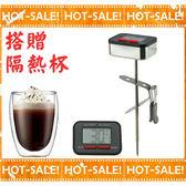 《搭贈隔熱玻璃杯》Tiamo HK0442 速顯 電子式溫度計 (內附電池/另有白色款HK0442WH可選)