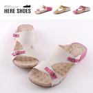 [Here Shoes]涼拖鞋-皮質鞋面 扣環造型 春夏純色簡約 一字舒適休閒拖鞋─AN8123