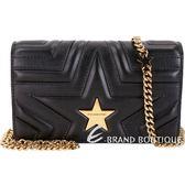 Stella McCartney Star WOC 小款星型絎縫手拿鍊帶包(黑色/金鍊) 1840152-01
