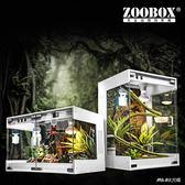 飼養箱/爬蟲陸龜箱刺猬爬寵保溫玻璃造景非實木大號飼養盒Mc2434『M&G大尺碼』TW
