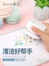 桌面吸塵器便攜學生電動小型usb自動清理橡皮擦鉛筆屑清潔 【快速出貨】