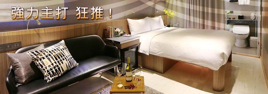 beautyhotels-imagebillboard-199cxf4x0938x0330-m.jpg