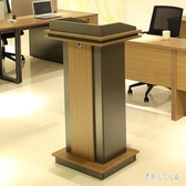 演講台辦公家具學校教師講台接待台迎賓台主持台台主席台 FR11359『俏美人大尺碼』