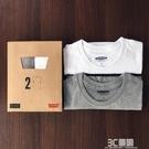 2件】美式t恤男短袖純棉寬鬆夏季男士2021新款打底衫全棉純色白色 3C優購