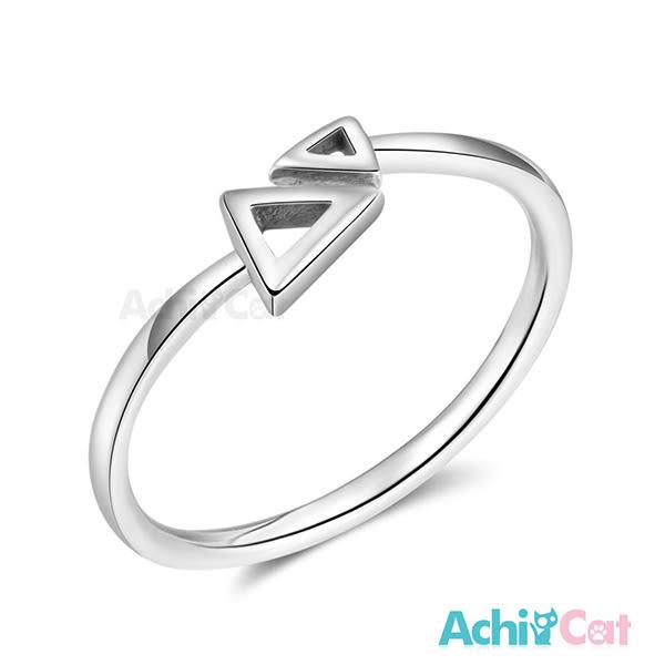 925純銀戒指 AchiCat 尾戒 純銀飾 幾何三角 開口戒