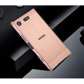 【SZ14】索尼Xperia XZ1金屬殼 玫瑰金電鍍邊 拉絲背板 Xperia XZ1 Compact 手機殼 保護殼
