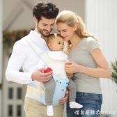 腰凳嬰兒多功能輕便四季夏季透氣寶寶背帶前抱式外出簡易抱娃神器