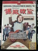 挖寶二手片-P01-400-正版DVD-電影【搖滾教室】-傑克布萊克 麥克懷特 瓊安庫薩克