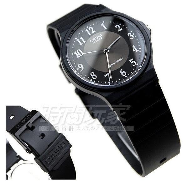 MQ-24-1B3 卡西歐 CASIO 指針錶 MQ-24-1B3LDF 黑面 數字時刻 黑色橡膠錶帶 35mm 男錶 女錶 時間玩家