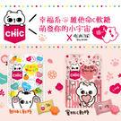 CHiC 爽爽貓軟糖 9顆/包 蜜桃C/鮮柚C/零食/糖果 ◆86小舖◆