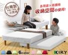 【KIKY】百合夫人親子床墊+床架(母子床)風靡日本經典款(5色可選)~懶人床