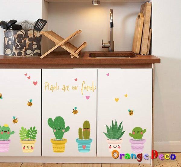 壁貼【橘果設計】仙人掌 DIY組合壁貼 牆貼 壁紙 室內設計 裝潢 無痕壁貼 佈置