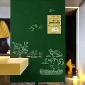綠板貼 60x200CM WTB-772