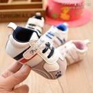 春季嬰兒柔軟鞋軟底0-6-12個月幼兒防滑學步鞋男女寶寶鞋子1歲新  米娜小鋪