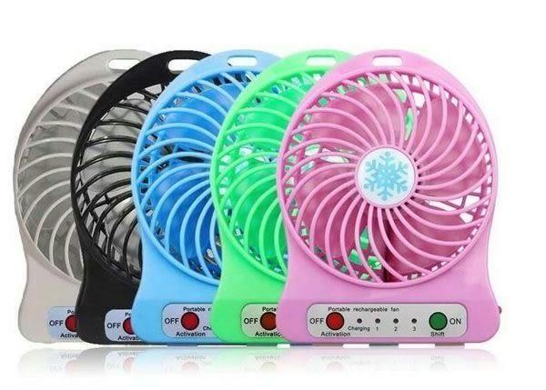三段調速充電式超強力隨身攜帶風扇