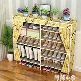 多功能鞋架 鞋架簡易實木雙排多層組裝宿舍鞋柜子特價家用省空間經濟型大容量 igo阿薩布魯