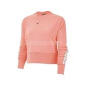 Nike 長袖T恤 AS W NK Dry FLC Get Fit CRW J 粉紅 白 女款 短版 運動休閒 【PUMP306】 CJ0071-606