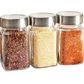 3個裝密封罐玻璃瓶干果醬瓶五谷雜糧收納盒廚房用品調料罐儲物罐 【快速出貨八折免運】