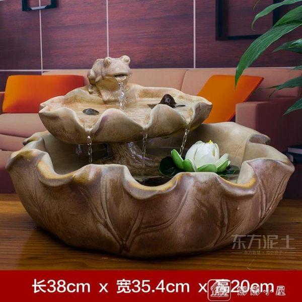 東方泥土 陶瓷流水擺件 創意養魚缸加濕器/荷塘月色-青蛙 D58-17 igo