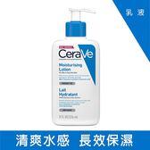 CeraVe長效清爽保濕乳 236ml