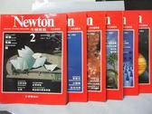 【書寶二手書T1/雜誌期刊_PLV】牛頓_2~10期間_共6本合售_建築等