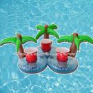 【超取399免運】充氣式棕欖樹飲料套 游泳池可樂套 棕欖樹充氣杯座 夏日必備
