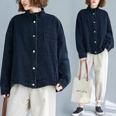 拼接牛仔外套女秋裝 復古胖妹妹休閒帥氣長袖貼布立領夾克開衫