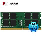 Kingston 金士頓 DDR4 2666 32GB SODIMM 筆記型電腦 記憶體 RAM KVR26S19D8/32
