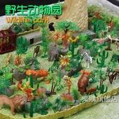 動物模型仿真玩具動物模型仿真場景200配件兒童野生動物園沙盤獅虎豹象狼