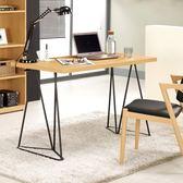 達拉斯4尺書桌(19CM/886-2)/H&D 東稻家居