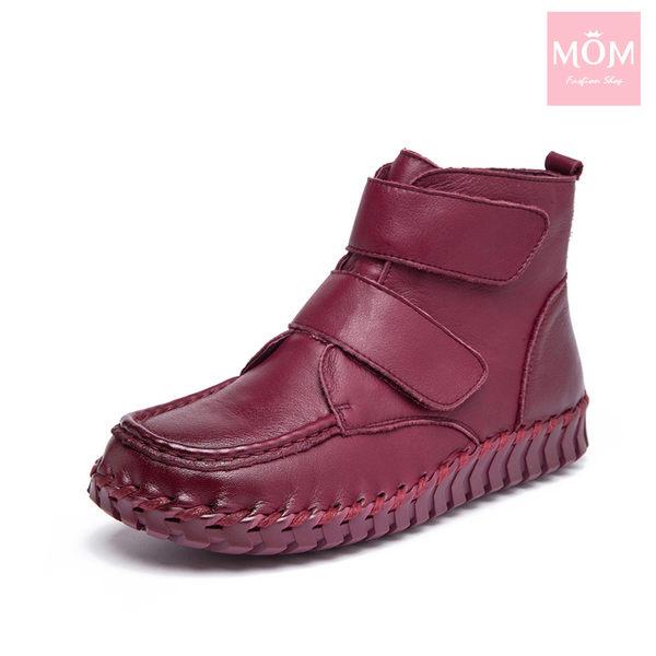 全真皮自然摔紋手工縫線魔鬼粘設計舒適短靴 酒紅 *MOM*