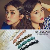 髮夾 Space Picnic|麻花素面髮夾(現+預)【C18104003】