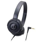 鐵三角 ATH-S100 頭戴式耳機 黑