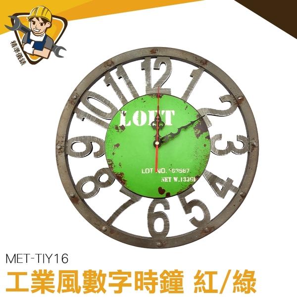 掛鐘 壁鐘   裝飾齒輪掛鐘  阿拉伯數字/黃色 壁掛式吊鐘 時鐘 準時輕巧