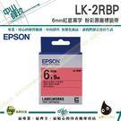EPSON 6mm LK-2RBP 粉彩系列紅底黑字原廠標籤帶