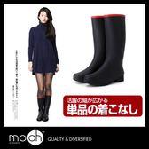折疊雨鞋 柔軟 長筒雨鞋 日本輕便透氣軟面長短筒雨靴 mo.oh (日系鞋款)