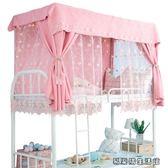 室友宿舍床簾上鋪下鋪粉色櫻花床幔