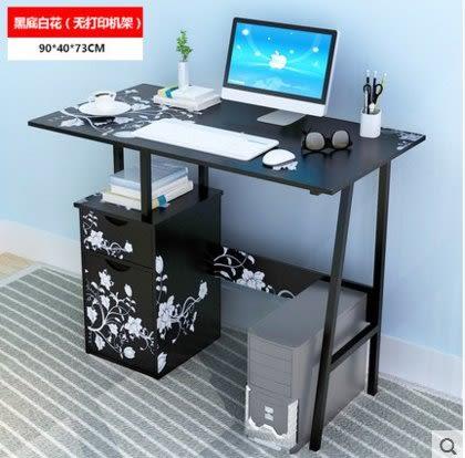 電腦桌電腦台式桌家用書桌簡易辦公桌子簡約現代寫字台(主圖款-黑底白花90cm)