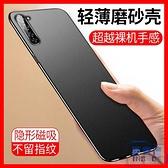 opporeno3手機殼超薄磨砂全包新款保護套硅膠外殼【英賽德3C數碼館】