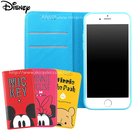 Disney迪士尼iPhone 6/6S(4.7吋)可立式大臉彩繪皮套