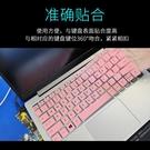 筆記本鍵盤保護膜