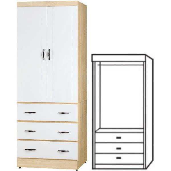 衣櫃 衣櫥 PK-359-2 原切白3X7尺衣櫥【大眾家居舘】
