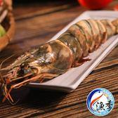 【漁季】漁季特選臂粗海虎蝦*1(200g±10%/尾)