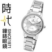 【台南 時代鐘錶 SIGMA】簡約時尚 藍寶石鏡面簡約俐落女錶 1122L-2 銀 30mm 平價實惠好選擇
