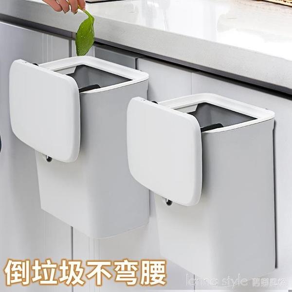 廚房垃圾桶掛式櫥櫃門壁掛式衛生間廁所創意收納懸掛帶蓋紙簍家用 新品全館85折 YTL