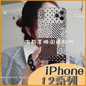 (附手練) 蘋果 iPhone SE2 i7 i8 Plus iPhone 8 拼接波點 豹紋手鍊軟殼 相機鏡頭保護殼 防摔