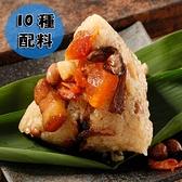 【華得水產】東港古早味烏魚子干貝粽5粒組(180G/粒)