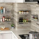 廚房調料置物架 壁掛式免打孔調料架調味品油鹽醬醋收納佐料掛架 WD 魔方數碼館