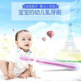 兒童牙刷 喜多嬰兒牙刷0-1-2-3歲寶寶刷牙硅膠手指套幼兒童訓練軟毛乳牙刷 芭蕾朵朵